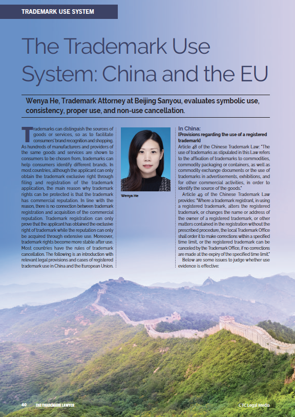 The Trademark use system in China and the EU
