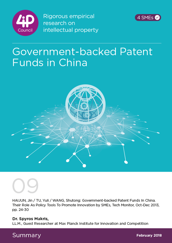 09 - Government-backed Patent Funds in China